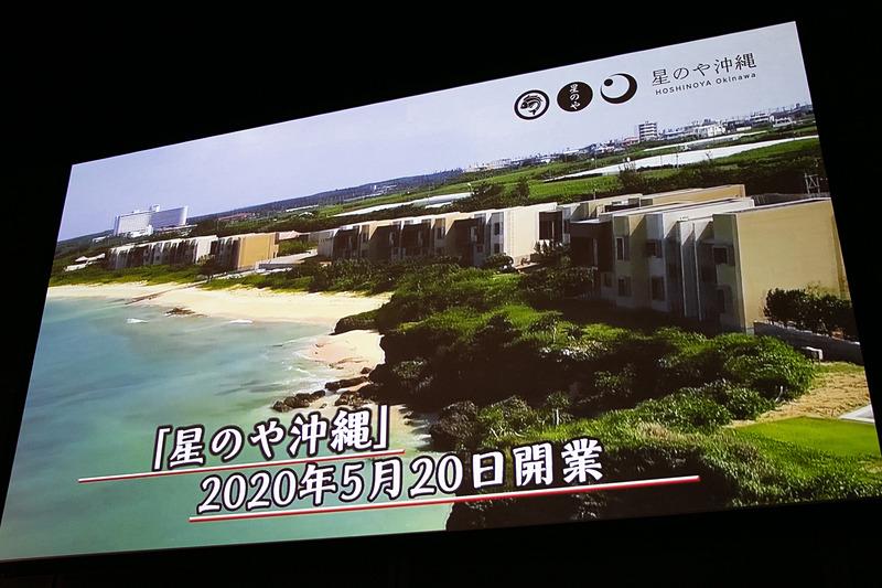 星野リゾートは「星のや沖縄」の開業日が2020年5月20日になったことを発表した