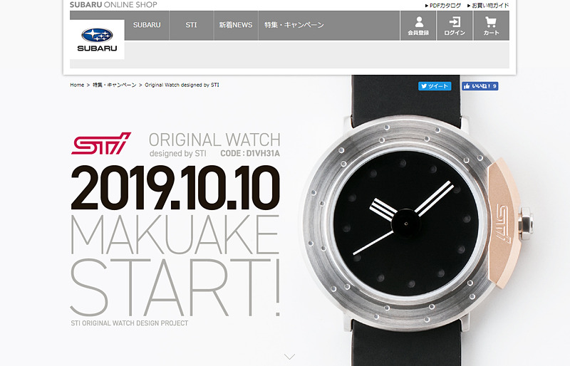 Original Watch designd by STI