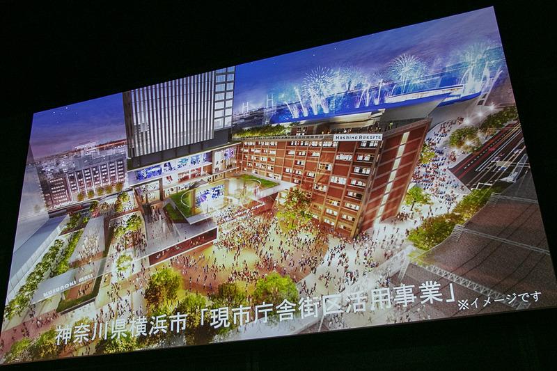 星野リゾートは、横浜市の現市庁舎街区活用事業に参加。「レガシーホテル」を担当する