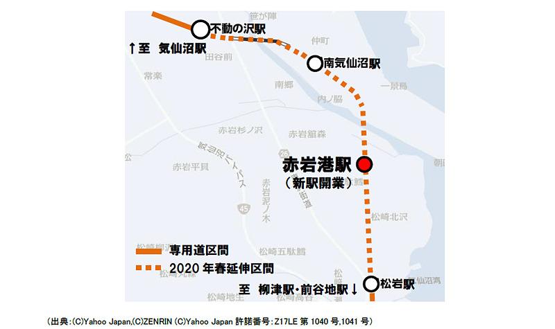 赤岩港駅の位置