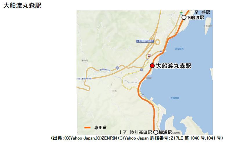 大船渡丸森駅の位置