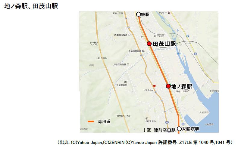 地ノ森駅と田茂山駅の位置