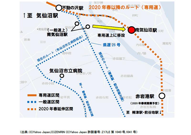 南気仙沼駅の位置