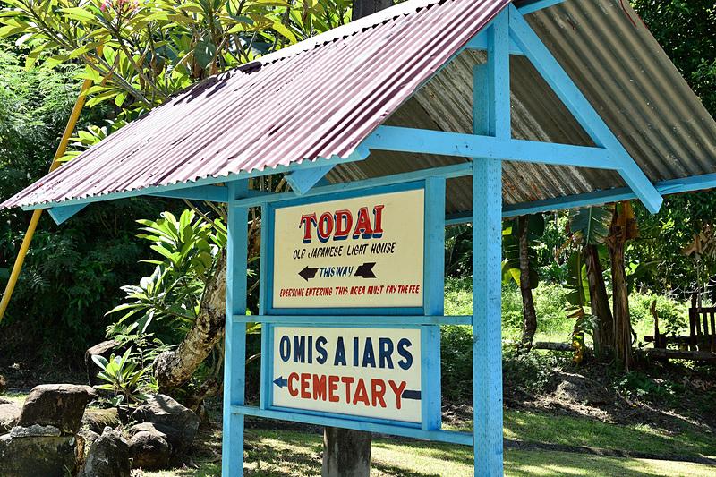 入り口の看板には「TODAI」の文字