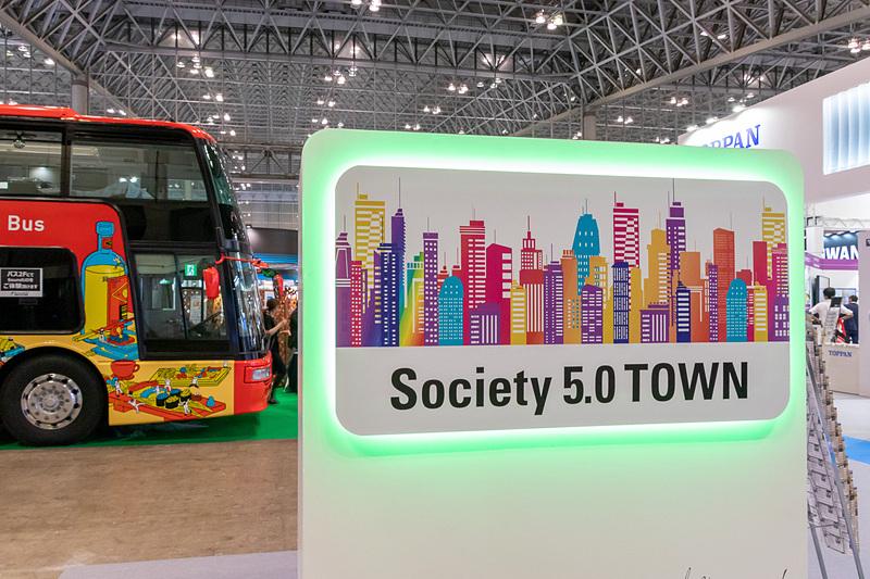 CEATEC 2019では、未来の街「Society 5.0 TOWN」を企画展示