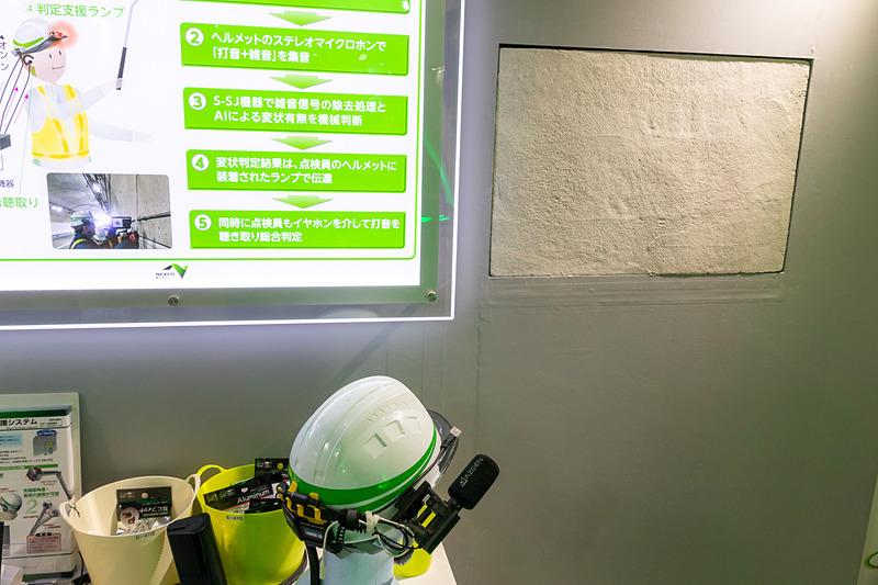 ヘルメットに取り付けたマイクで集音してAIが判定。結果はランプの色で分かるようになっている
