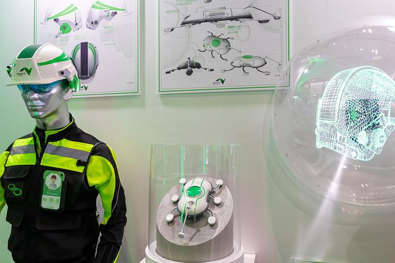 SMHの未来を表したコンセプトデザイン