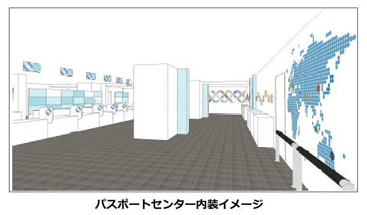 横浜市が「横浜市センター南パスポートセンター」を10月31日9時にオープンする