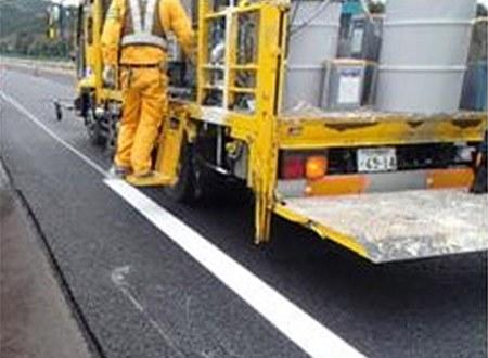 路面標示工事