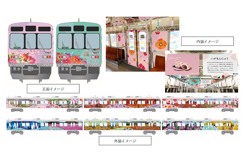 秩父鉄道は、フルラッピングトレインの第3弾「彩色兼備(さいしょくけんび)」を、11月2日の創立120周年記念イベントでお披露目する