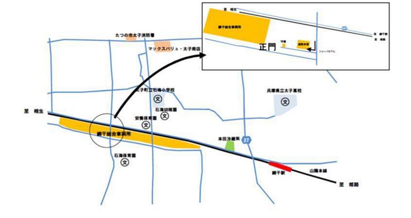 網干総合車両所の地図