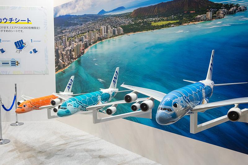 エアバス A380「FLYING HONU」のモデルプレーン