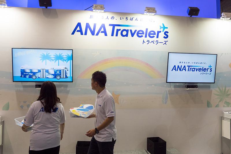 ANAセールスのブランド「ANA Traveler's(ANAトラベラーズ)」をアピール