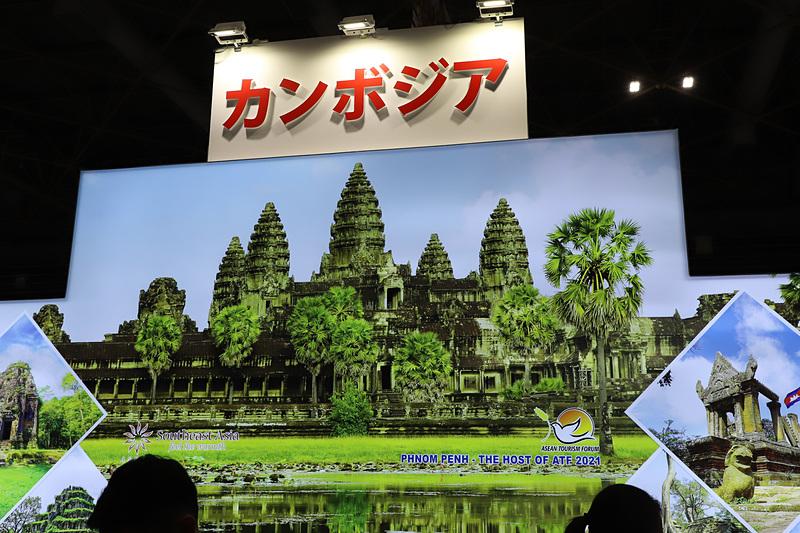 アンコールワットの大きな写真が目を惹くカンボジアのブース