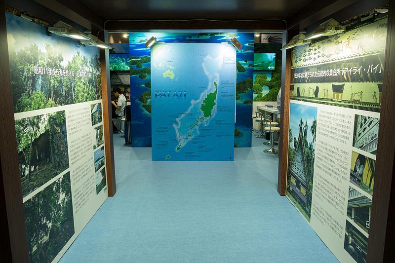 バイの説明や、日本との縁、パラオの美しい風景がブースを飾る