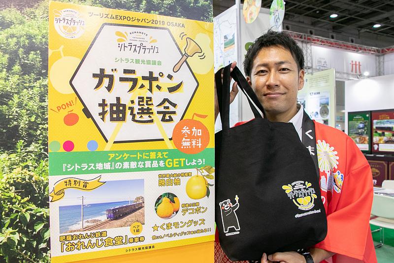 熊本県はくまモングッズが当たる抽選会を実施