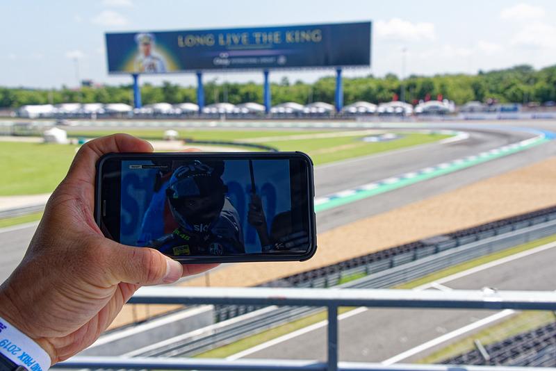MotoGP公式アプリの動画配信で補足情報を得るのもアリ