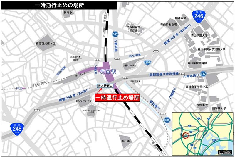国道246号の渋谷駅西口交差点を10月28日1~3時に一時通行止めにする