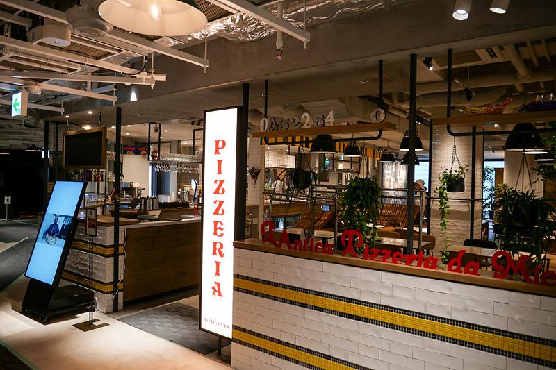 国内3店舗目となる「アンティーカ・ピッツェリア・ダ・ミケーレ」