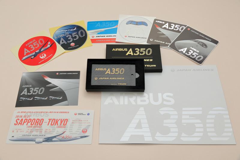 記念品は搭乗証明書、ポストカード、ステッカー6枚、ネームタグ、リーフレットのA350グッズが沢山入っていた