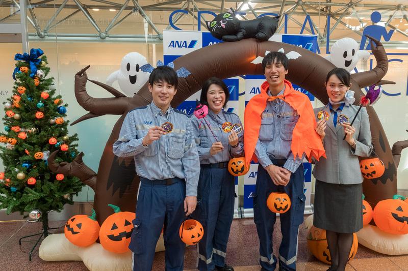 ANAが羽田空港でハロウィンイベントを開催