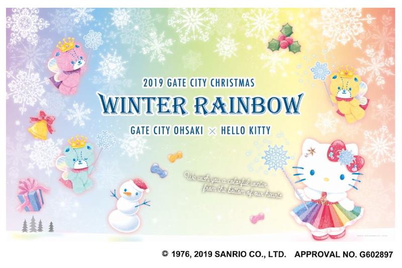 ゲートシティ大崎でハローキティとコラボレーションしたクリスマス装飾・イベントが行なわれる