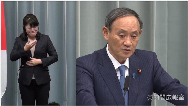 首里城の火災について、内閣官房長官記者会見で菅義偉氏が発言した