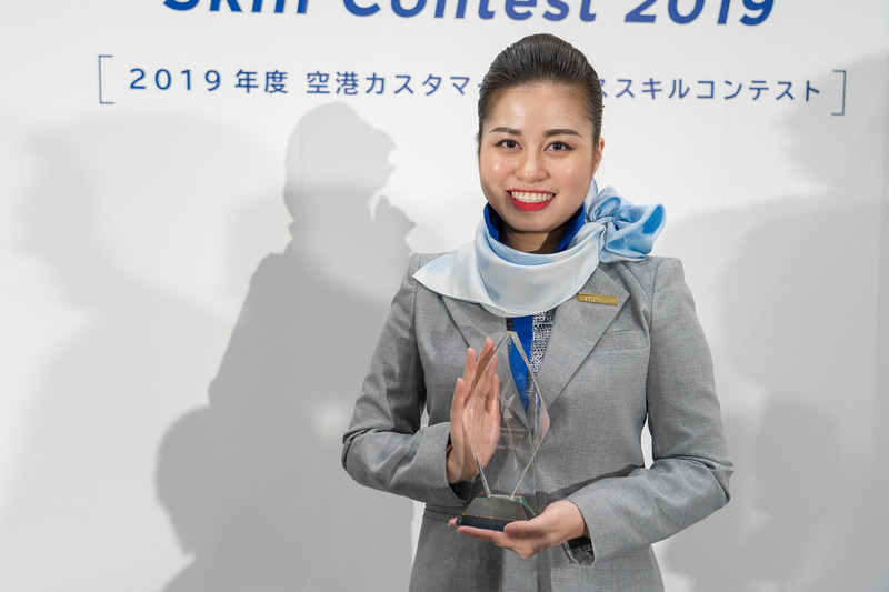 第12回「空港カスタマーサービス スキルコンテスト」でグランプリに輝いたVU HAI LINH(ヴ ハイ リン)さん