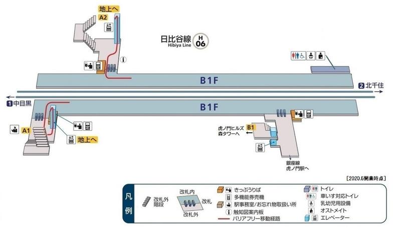 虎ノ門ヒルズ駅の構内立面図