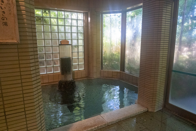 トルマリン風呂の「いきいきの湯」