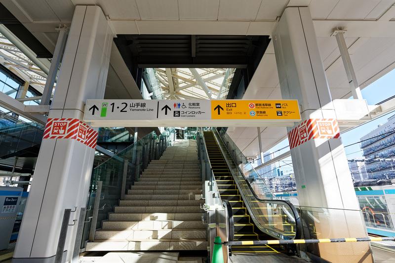 京浜東北線ホームと2階をつなぐ階段、エスカレータ