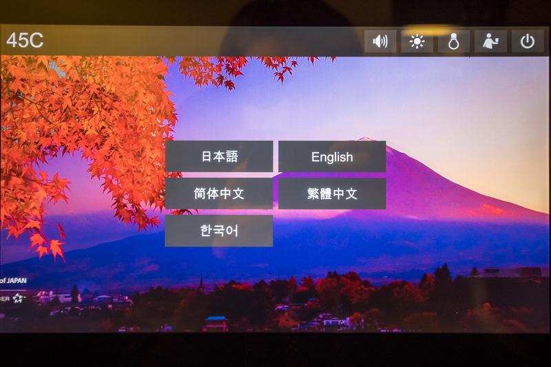 5言語対応