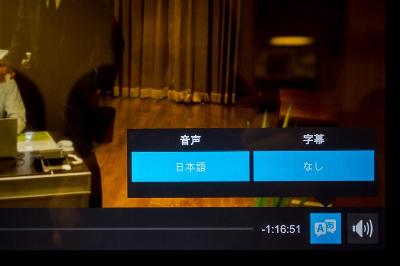 動画再生中も言語切り替えが可能