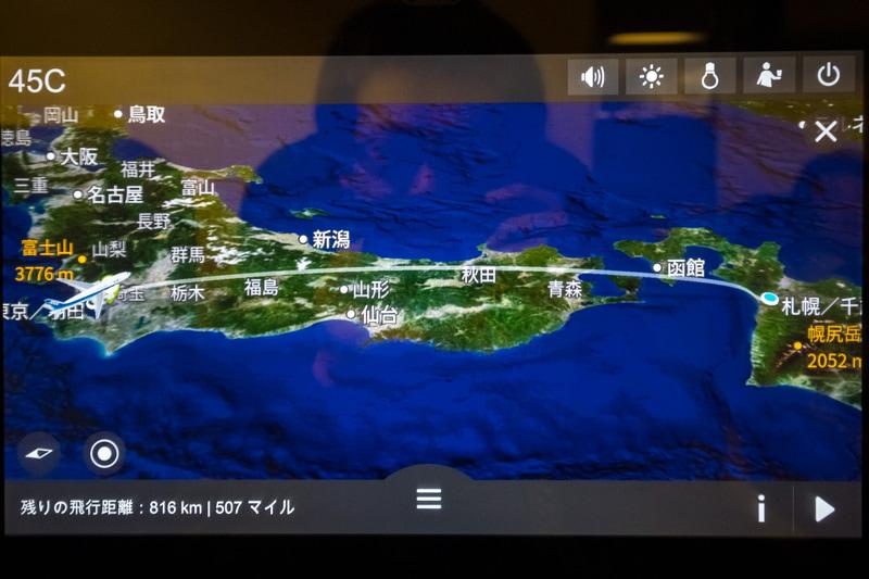 フライトマップは「FlightPath 3D」を採用。コックピットビューなどさまざまなスタイルで表示できる