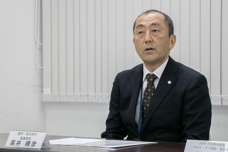 一般社団法人日本旅行業協会 国内訪日旅行推進部 推進部長 高井晴彦氏