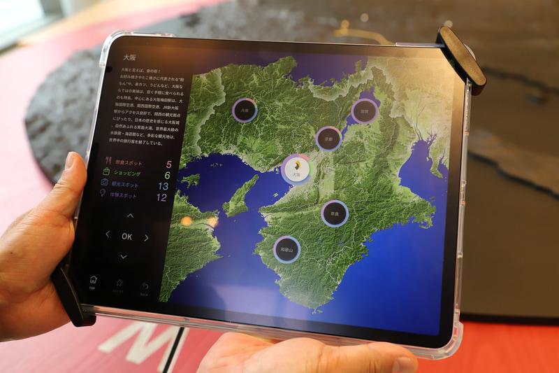 近畿2府4県から、「大阪」をタップ。続いて「大阪梅田」エリアをタップ。すると周辺の観光名所がリスト表示された