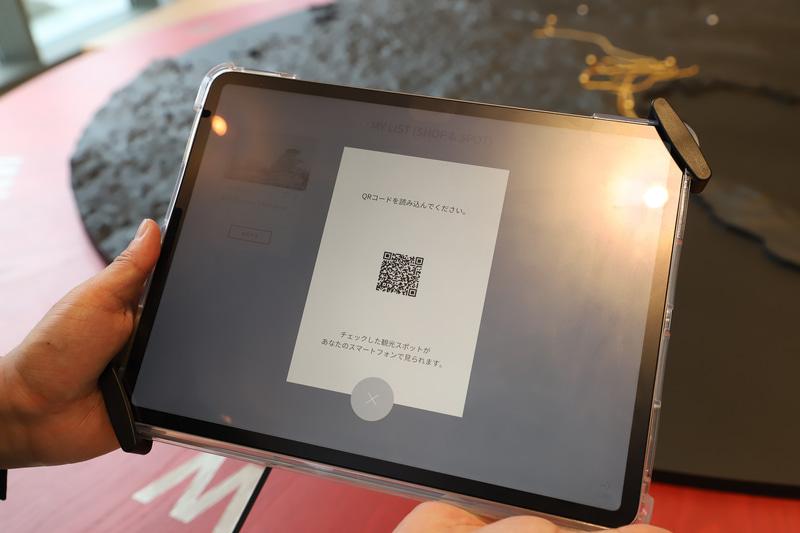 「大阪城」を選択し、情報のリンクをQR表示。自分のスマートフォンに情報をダウンロードできる