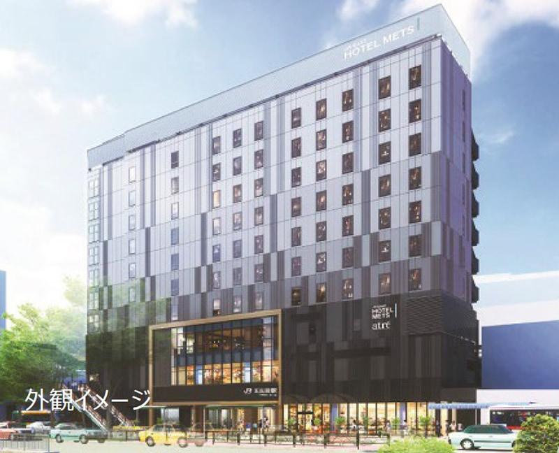 「JR東日本ホテルメッツ 五反田」と「アトレ五反田2」が2020年3月26日に開業する