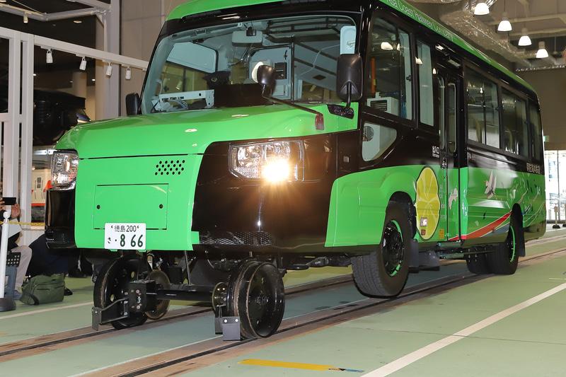 鉄道モード→バスモードへのチェンジ