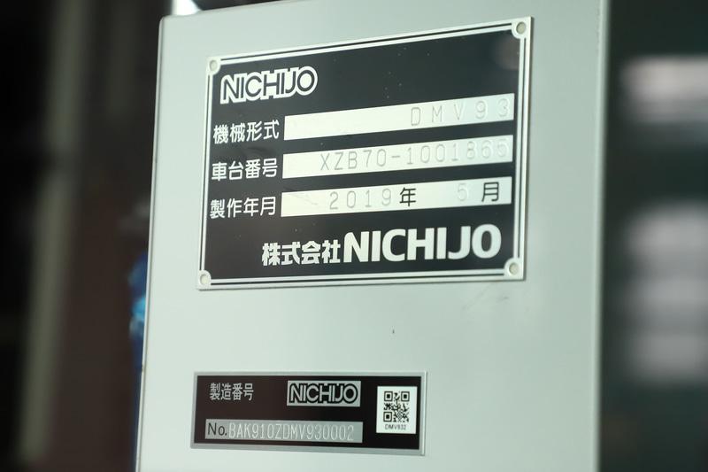 鉄道車両としての改造を行ったのはNISHIJO。車体の製造と改造はトヨタ自動車が、車台の強化などは日野エンジニアリングアネックスが担当した
