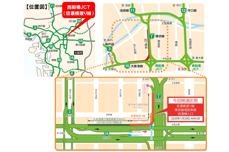 阪神高速 西船場JCT 信濃橋渡り線が2020年1月29日4時に開通