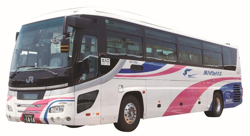 西日本ジェイアールバスと全但バスは、京都~城崎温泉館を結ぶ高速バスを運行する