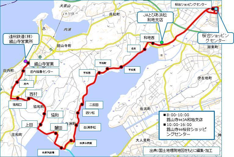 運行ルート(浜松市の発表資料より)