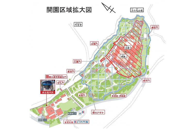 首里城公園は12月12日から無料エリアの約8割を再開する