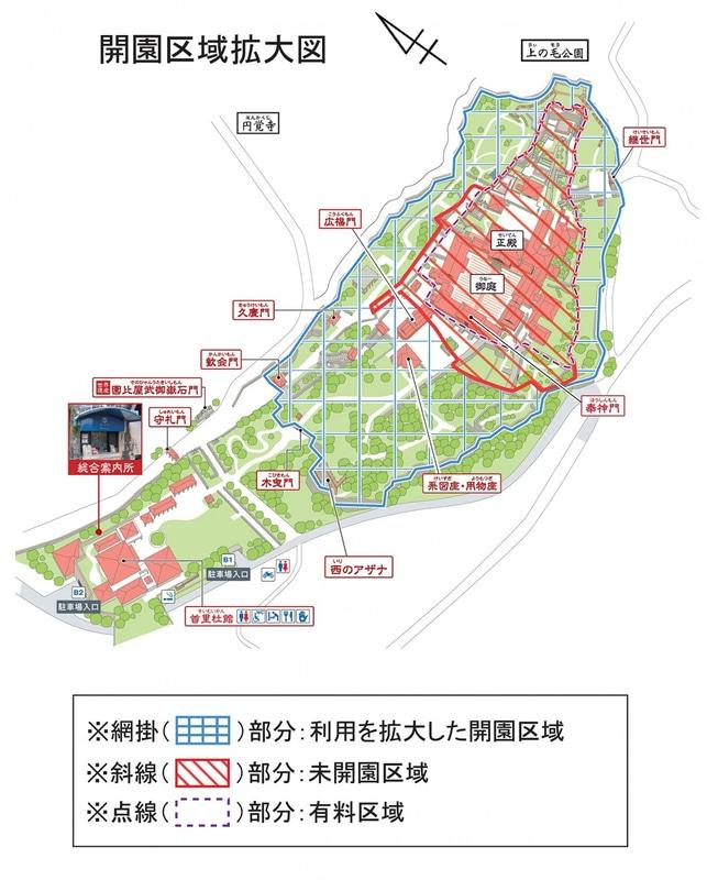 12月12日からの首里城公園の開園区域拡大図