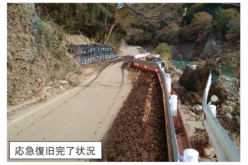 台風19号で被災した国道349号、宮城県丸森町内の区間で応急復旧が完了し、12月13日に通行を再開する