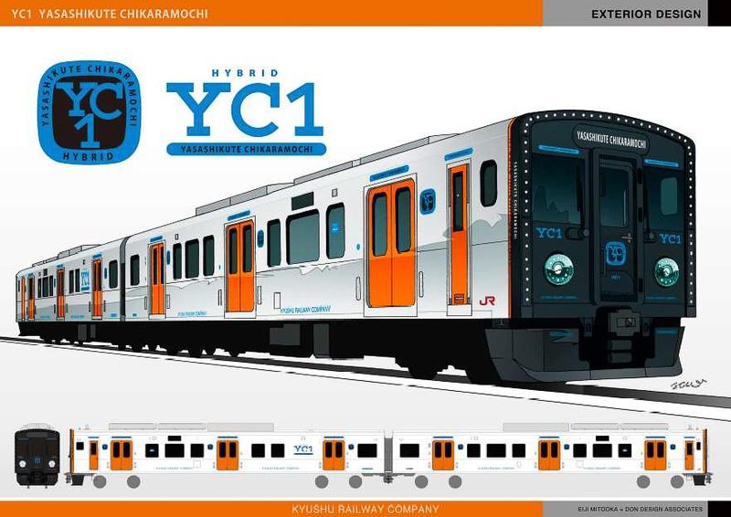 JR九州は新造ハイブリッド気動車の「YC1」を長崎本線 諫早駅~長崎駅などに投入する