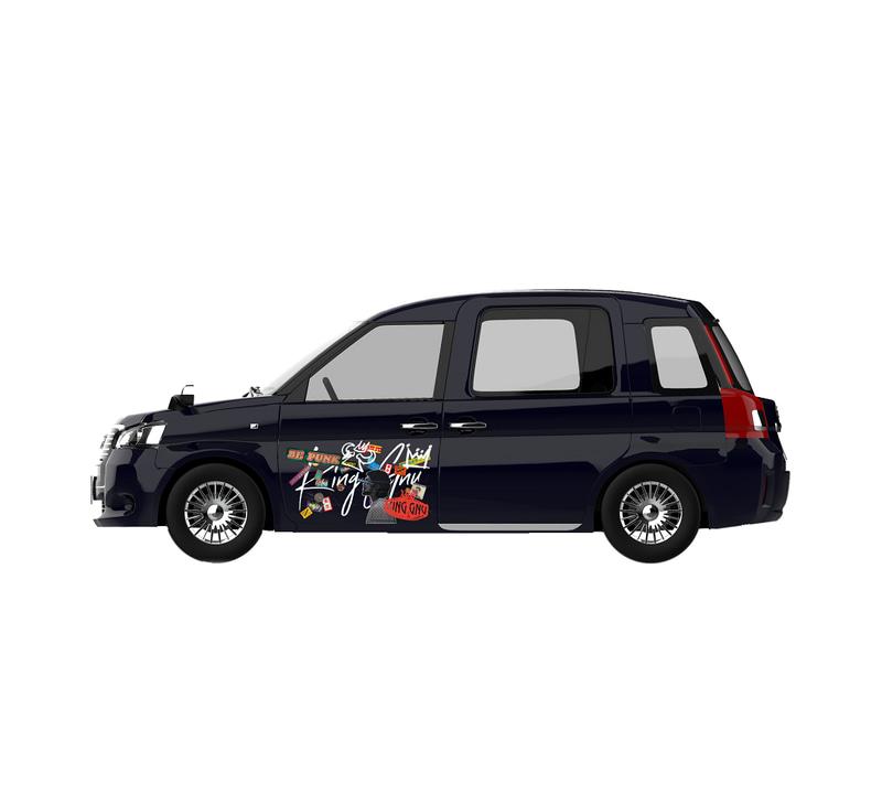 ソニーのノイズキャンセリングヘッドホン「WH-1000XM3」を搭載した「King Gnuタクシー」を実施する