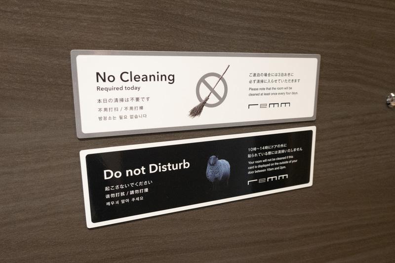 「No Cleaning」「Do not disturb」の意思表示用マグネットシート