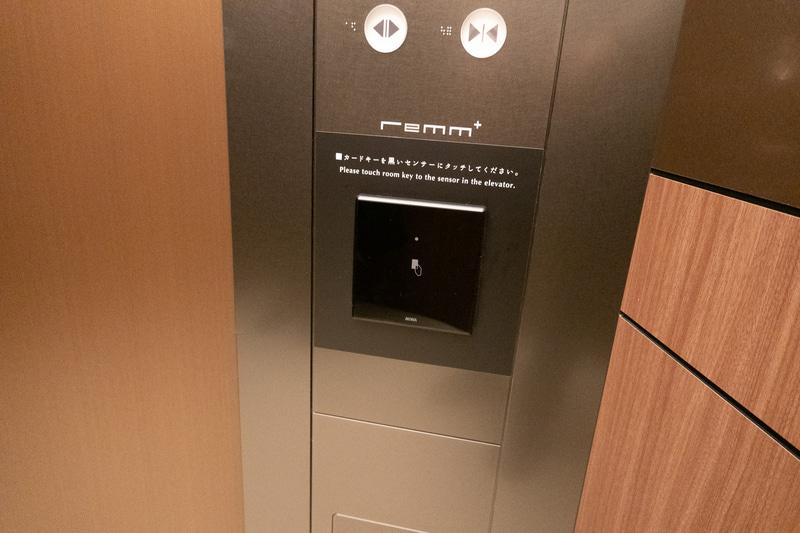 エレベーターはルームキーを使ったセキュリティ
